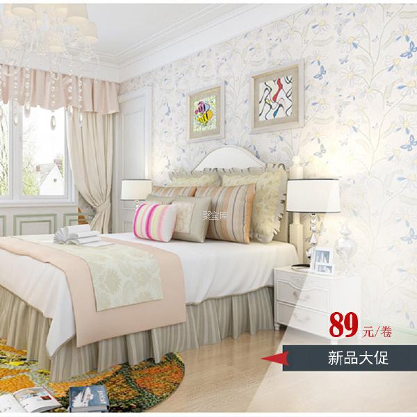 花纹壁纸现代简约可爱粉色加厚无纺布温馨卧室客厅墙
